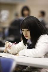 国内外13会場で一斉開催された『AKB48グループ センター試験』1位はAKB48の向井地美音(C)AKS