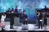 『MUSIC FAIR』17日の放送の2700回記念コンサートに出演したmiwa、CHEMISTRY、森山直太朗、新妻聖子(C)フジテレビ