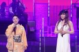 『MUSIC FAIR』17日の放送の2700回記念コンサートに出演した石川さゆり、JUJU(C)フジテレビ