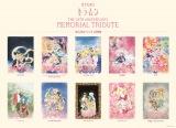 『美少女戦士セーラームーンTHE 25TH ANNIVERSARY MEMORIAL TRIBUTE』オリジナル特典一覧
