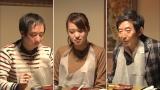 18日放送の日本テレビ『坂上忍と○○の彼女』にて初めての3人きりで食事(C)日本テレビ