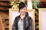 4月7日放送 日本テレビ『嵐にしやがれ』2時間スペシャルに出演する松任谷由実 (C)日本テレビ