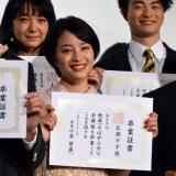 映画『ちはやふる-結び-』公開初日舞台あいさつに出席した広瀬すず (C)ORICON NewS inc.