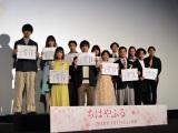 映画『ちはやふる-結び-』公開初日舞台あいさつにメインキャストが勢揃い (C)ORICON NewS inc.