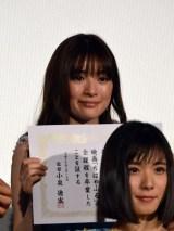 映画『ちはやふる-結び-』公開初日舞台あいさつに出席した優希美青 (C)ORICON NewS inc.