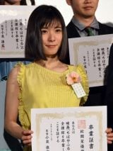 映画『ちはやふる-結び-』公開初日舞台あいさつに出席した松岡茉優 (C)ORICON NewS inc.