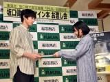 ファンに写真集を手渡しする坂口健太郎 (C)ORICON NewS inc.