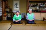 """双子の姉妹""""きんさん・ぎんさん""""のぎんさんの娘・千多代さん(今年100歳)と美根代さん(現在94歳)がダスキンの新聞広告に登場"""