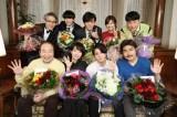 山田涼介、主要キャストとそろって『もみ冬』クランクアップ「自分にとって大切な1ページ」