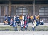 『CDTVスペシャル!卒業ソング音楽祭2018』に出演する乃木坂46