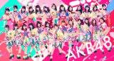 『CDTVスペシャル!卒業ソング音楽祭2018』に出演するAKB48