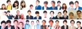 秋元康氏とテレビ東京がタッグを組む新番組『青春高校3年C組』帯レギュラーの座を争う最終オーディション進出者18組