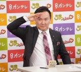 かまいたち・山内健司、3月17日放送回をもってカンテレの競馬予想番組『うまンchu』を卒業(C)カンテレ