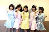 Love Cocchi=2月14日に東京・お台場ZeepTokyoで開催された「ラストアイドルファミリー」1stコンサートをCS「テレ朝チャンネル1」で3月24日放送(C)ラストアイドル製作委員会