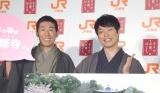 楽屋トークの変化を明かした麒麟(左から)田村裕、川島明 (C)ORICON NewS inc.