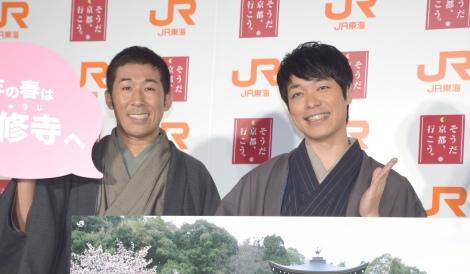『そうだ 京都、行こう。「2018春プロモーション」』の発表会で楽屋トークの変化を明かした麒麟(左から)田村裕、川島明 (C)ORICON NewS inc.