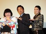 田畑智子、新婚生活「楽しいです」
