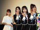 (左から)MCを務めた元MNB48の小笠原茉由、現NMB48メンバーの内木志、村瀬紗英、谷川愛梨 (C)ORICON NewS inc.