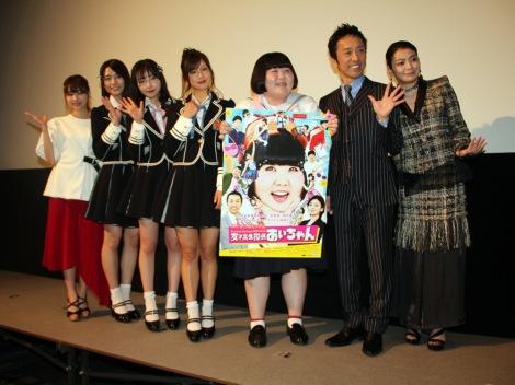 田畑智子、岡田義徳との新婚生活は「楽しいです」
