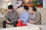フジテレビ系連続ドラマ『コンフィデンスマンJP』(毎週月曜 後9:00)から(左から)東出昌大、長澤まさみ、小日向文世(C)フジテレビ