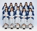 けやき坂46単独で日本テレビ『KEYABINGO!4』を担当(写真は1期生)