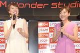 (左から)樹里咲穂、高橋真麻 (C)ORICON NewS inc.