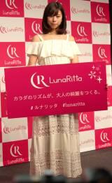 アプリ『LunaRitta(ルナリッタ)』の1周年記念イベントに出席した有村藍里 (C)ORICON NewS inc.