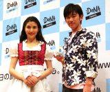(左から)橋本マナミ、DaiGo=「DeNAトラベル旅知るフェスタ」トークショー (C)ORICON NewS inc.