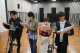 『オールナイトニッポン』(ANN)50周年のスペシャルドラマに出演する(左から)山下健二郎、菅田将暉、上白石萌音、花江夏樹