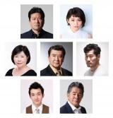 上川隆也主演、金曜8時のドラマ『執事 西園寺の名推理』(4月13日スタート)レギュラー出演者