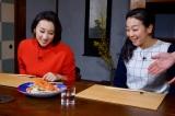 4月3日放送のBS-TBS『日本の旬を行く!路線バスの旅』に浅田真央・舞姉妹が出演 (C)BS-TBS