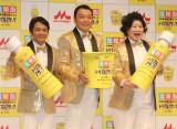 新ユニットを組み漫才を披露した(左から)中川剛、中川礼二 、あき竹城(C)ORICON NewS inc.
