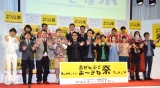 『島ぜんぶでおーきな祭 第10回沖縄国際映画祭』概要発表会見の模様 (C)ORICON NewS inc.