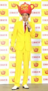 『日東紅茶デイリークラブ50周年記念イベント』に出席したアンガールズ・田中卓志 (C)ORICON NewS inc.
