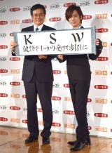 新商品『ジャスト』新CM発表会の模様 (C)ORICON NewS inc.