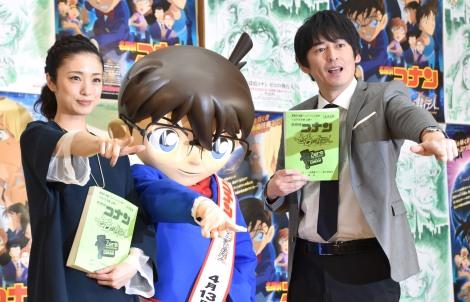 『名探偵コナン ゼロの執行人』公開アフレコイベントに参加した(左から)上戸彩、江戸川コナン、博多大吉 (C)ORICON NewS inc.