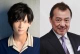 擬人化した三菱冷蔵庫の特撮ヒーロー動画に出演する(左から)荒牧慶彦、中尾隆聖