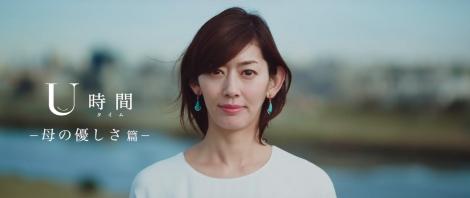 サムネイル オルビスの動画シリーズ『U時間』に出演する佐藤藍子