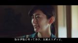 オルビスの動画シリーズ『U時間—母の優しさ篇—』