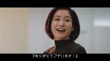 オルビスの動画シリーズ『U時間—上司の優しさ篇—』