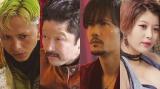 映画『クソ野郎と美しき世界』episode.1のビジュアル (C)2018 ATARASHIICHIZU MOVIE