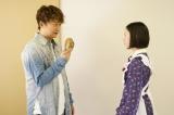 映画『クソ野郎と美しき世界』episode.2のビジュアル (C)2018 ATARASHIICHIZU MOVIE