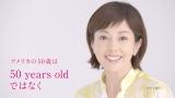 美と健康の秘訣を語った沢口靖子