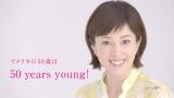 美と健康の秘訣を披露した沢口靖子