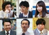 池松壮亮主演ドラマ『宮本から君へ』レギュラー出演者を発表(C)「宮本から君へ」製作委員会