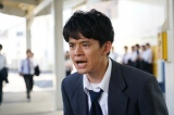 池松壮亮主演ドラマ『宮本から君へ』池松壮亮(C)「宮本から君へ」製作委員会