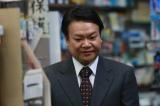 池松壮亮主演ドラマ『宮本から君へ』星田英利(C)「宮本から君へ」製作委員会