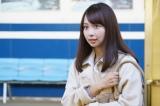 池松壮亮主演ドラマ『宮本から君へ』華村あすか(C)「宮本から君へ」製作委員会