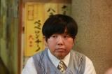 池松壮亮主演ドラマ『宮本から君へ』新名基浩(C)「宮本から君へ」製作委員会