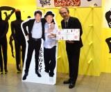 "DVD『とんねるずのみなさんのおかげで BOX』発売で東京・SHIBUYA TSUTAYAに""ダーイシ""姿で登場した石橋貴明 (C)ORICON NewS inc."